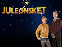 Julestue i Aalborg