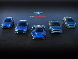Découvrez le nouveau programme Ford Performance