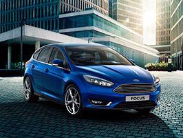 Leleplezték az új, hi-tech Ford Focust!