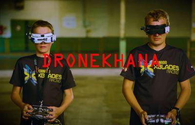 Ford Dronekhana