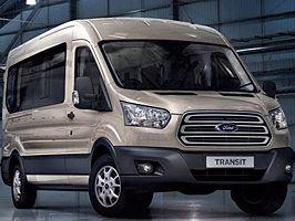 A Ford bemutatkozik a Busz Expón