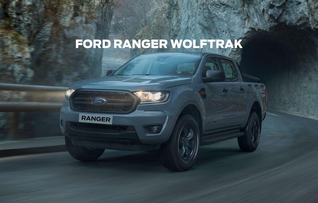 grey Ranger Wolftrak