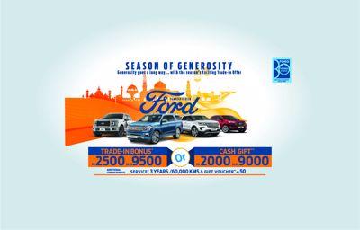 Ford Oman Unveils Generous Ramadan Benefits