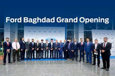 إفتتاح صالة عرض فورد الأولى في بغداد