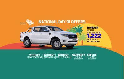 2022 Ranger SR 1,222 Monthly