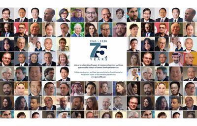 Celebrating 75 years of success