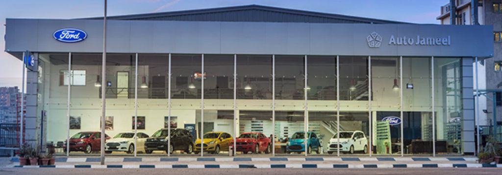 AutoJameel Ford Aftersales