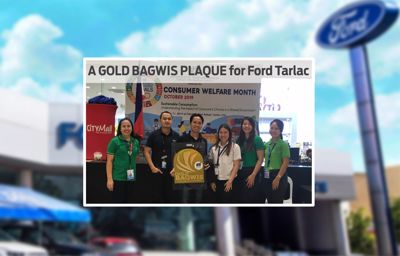 THE GOLD BAGWIS PLAQUE