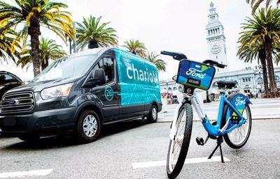 Ford vill minska trafikträngseln i städer – satsar på lånecyklar