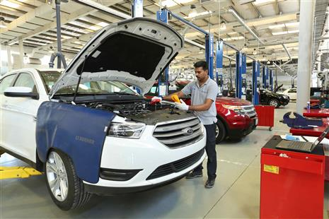 Ford Alghanim Aftersales