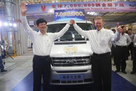 Ny Ford Transit Courier med global debut i Birmingham.